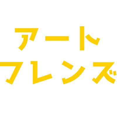 けずって にじいろのお魚を描こう @ アートフレンズ | 京都市 | 京都府 | 日本