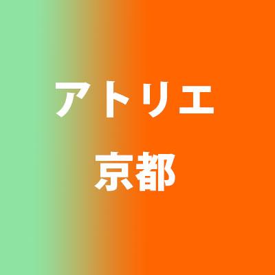 kyotobana